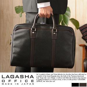 LAGASHA ビジネスバッグ ラガシャ メンズ B4 日本製 30代 40代 Quadro|t-style