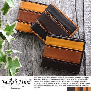 二つ折り財布 メンズ 小銭入れあり 本革 レザー Penysh Mint|t-style