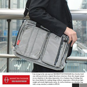 マンハッタンパッセージ #2470 2wayビジネスバッグ B4対応 メンズ MANHATTAN PASSAGE|t-style