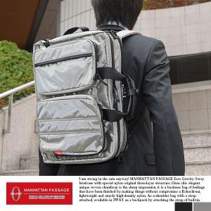 マンハッタンパッセージ #2475 3wayビジネスバッグ B4対応 メンズ MANHATTAN PASSAGE|t-style