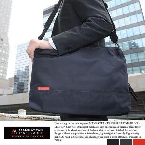 マンハッタンパッセージ #7011 2wayビジネスバッグ A4対応 メンズ MANHATTAN PASSAGE|t-style