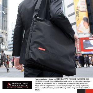 マンハッタンパッセージ #7012 2wayビジネスバッグ B4対応 メンズ MANHATTAN PASSAGE|t-style