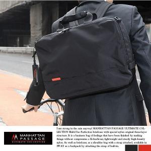 マンハッタンパッセージ #7013 2wayビジネスバッグ B4対応 メンズ MANHATTAN PASSAGE|t-style