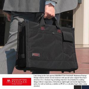 マンハッタンパッセージ メンズ ビジネスバッグ Design solution ブリーフケース 2ルーム 2way A4 ナイロン 軽量|t-style