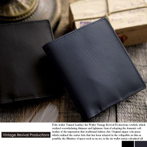 二つ折り財布 メンズ 薄い レザー 本革 小銭入れあり 日本製 VRP|t-style