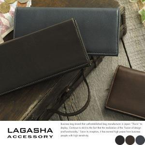 LAGASHA 長財布 メンズ 本革 レザー 小銭入れあり Mole|t-style