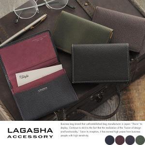 LAGASHA 名刺入れ メンズ 本革 レザー カードケース Excella|t-style