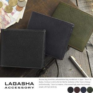 LAGASHA 二つ折り財布 メンズ 本革 レザー box型小銭入れ Excella|t-style