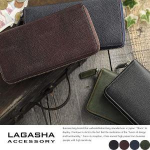 LAGASHA ラウンドファスナー長財布 メンズ 本革 レザー Excella|t-style