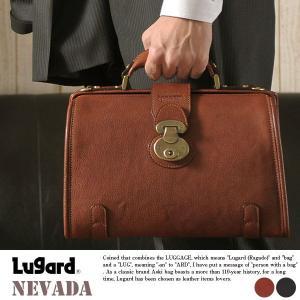 青木鞄 Lugard 本革ミニダレスバッグ メンズ 日本製 レザー 2way|t-style