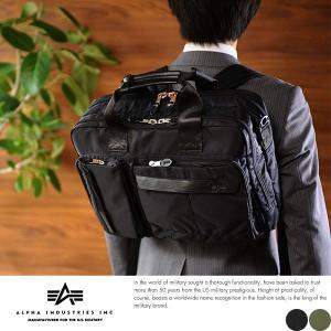 ALPHA INDUSTRIES INC. 3wayビジネスバッグ メンズ B4対応 リュック 2層|t-style