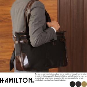 HAMILTON ビジネストートバッグ メンズ 2way ナイロン B4 大きめ|t-style