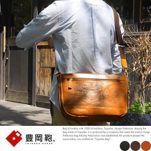 豊岡鞄 栃木レザーショルダーバッグ メンズ 日本製 本革 B5|t-style