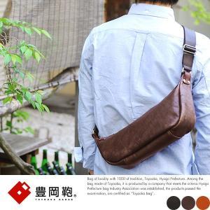豊岡鞄 ボディバッグ メンズ 本革 40代 レザー 日本製|t-style