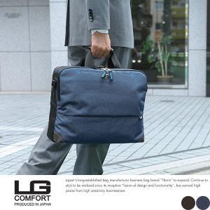 LAGASHA ラガシャ 3wayビジネスバッグ メンズ リュック A4 パソコン|t-style