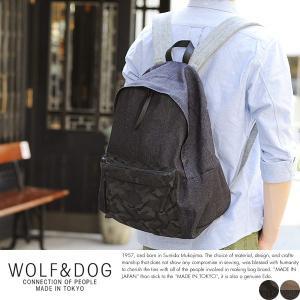 WOLF&DOG デニム×迷彩柄 デイパック メンズ 日本製|t-style