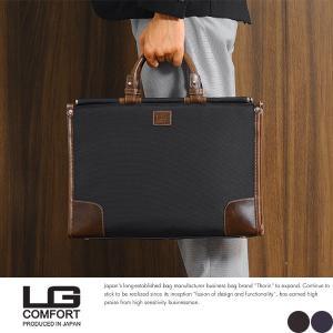 LAGASHA ラガシャ 天棒ビジネスバッグ メンズ A4 ナイロン 2way 20代 30代|t-style