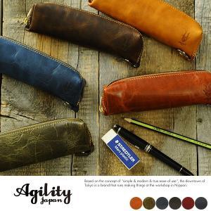 AGILITY 本革ペンケース メンズ 日本製 ベジタブルタンニンレザー|t-style