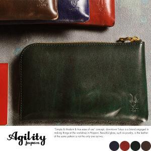 AGILITY パスポートウォレット メンズ 本革 日本製 レザー 長財布 t-style