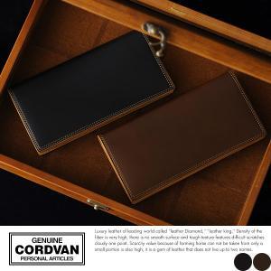 コードバン 長財布 日本製 メンズ ロングウォレット 本革 小銭入れなし GENUINE CORDOVAN t-style