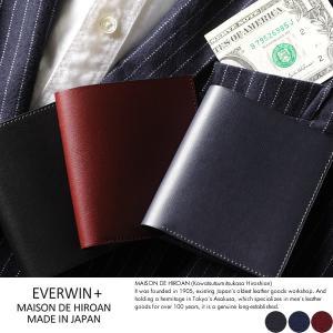 博庵 純札 メンズ 本革 日本製 二つ折り財布 小銭入れなし 薄い スリム|t-style