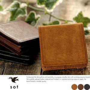 sot ボックス型コインケース メンズ 日本製 本革 プエブロレザー|t-style