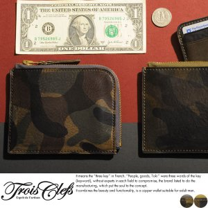Trois Clefs L字ファスナー短財布 スリム メンズ 本革 レザー 財布|t-style
