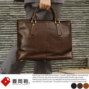 ビジネスバッグ 豊岡鞄 牛革 メンズ ショルダー バッグ ブリースケース 本革 日本製 A4 肩掛け レザー 通勤|t-style