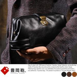 豊岡鞄 ダレスセカンドバッグ メンズ 本革 日本製|t-style
