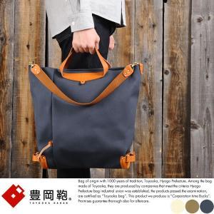 豊岡鞄 トートバッグ メンズ 日本製 コットン ELDER|t-style