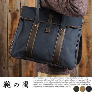 鞄の國 パラフィン帆布トートバッグ メンズ 日本製 B4|t-style