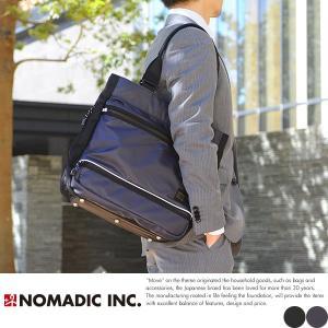 NOMADIC ノーマディック 縦型ビジネストートバッグ メンズ A4 ビジネスバッグ BS-72|t-style