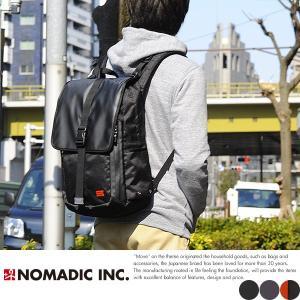 NOMADIC ノーマディック キューブ型デイパック メンズ B4 ナイロン CU-01|t-style