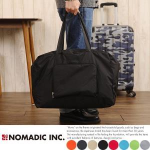 NOMADIC ノーマディック 折りたたみ軽量ボストンバッグ Lサイズ 旅行 2泊 3泊 メンズ FO-31|t-style