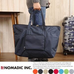 NOMADIC ノーマディック 折りたたみ軽量ワイドバッグ Mサイズ 旅行 1泊 2泊 メンズ FO-35|t-style