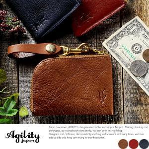AGILITY L字ファスナー短財布 メンズ 本革 日本製 ストラップ付き|t-style