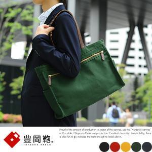 豊岡鞄 倉敷帆布トートバッグ メンズ 日本製 キャンバス B4|t-style