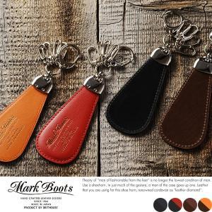 Mark Boots コードバン 靴べらキーホルダー メンズ 本革 日本製|t-style