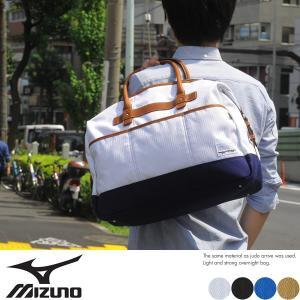 Mizuno ミズノ 柔道着ボストンバッグ メンズ 旅行 2泊 3泊 和風|t-style