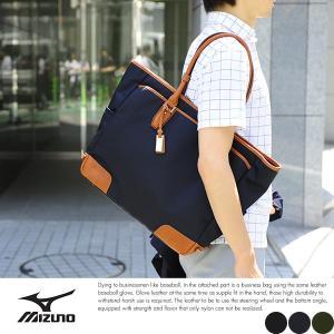 Mizuno ミズノ ビジネストートバッグ メンズ ナイロン B4対応 パソコン収納|t-style