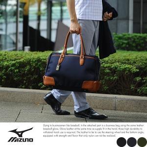 Mizuno ミズノ 2wayビジネスボストンバッグ メンズ ナイロン 出張 パソコン|t-style
