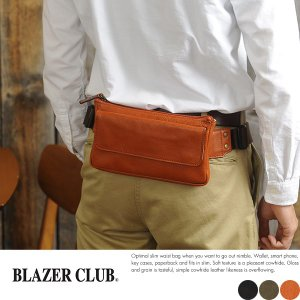 BLAZERCLUB スリムウエストバッグ メンズ 本革 日本製 ヒップバッグ|t-style