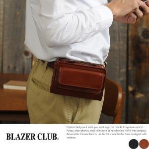 BLAZERCLUB ベルトポーチ メンズ 本革 日本製 小型 小さい|t-style