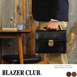 BLAZERCLUB ハンドル付きセカンドバッグ メンズ 日本製 鍵付き|t-style