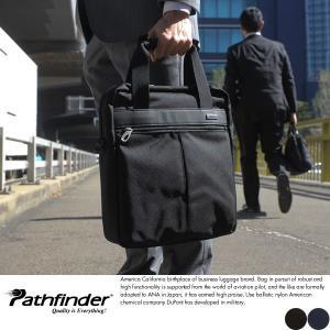 パスファインダー 縦型2wayビジネスバッグ メンズ バリスティックナイロン A4|t-style