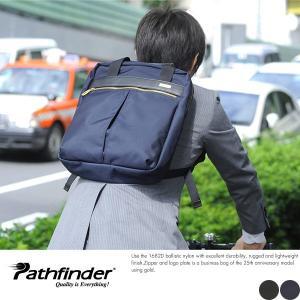 Pathfinder 2wayビジネスリュック メンズ A4 バリスティックナイロン|t-style