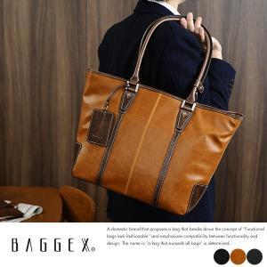 BAGGEX パスケース付きビジネストートバッグ TREASURE|t-style