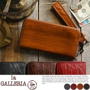 青木鞄 la GALLERIA ラウンドファスナー長財布 メンズ 馬革 ホースレザー|t-style