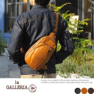 青木鞄 la GALLERIA 馬革ボディバッグ メンズ 日本製 タテ型 Centro No.2870|t-style