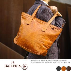 青木鞄 la GALLERIA 馬革トートバッグ メンズ 日本製 軽い Centro No.2872|t-style